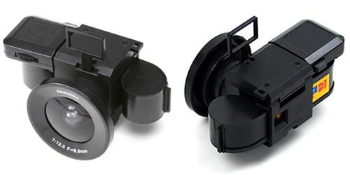 demekin-pocket-fisheye-camera